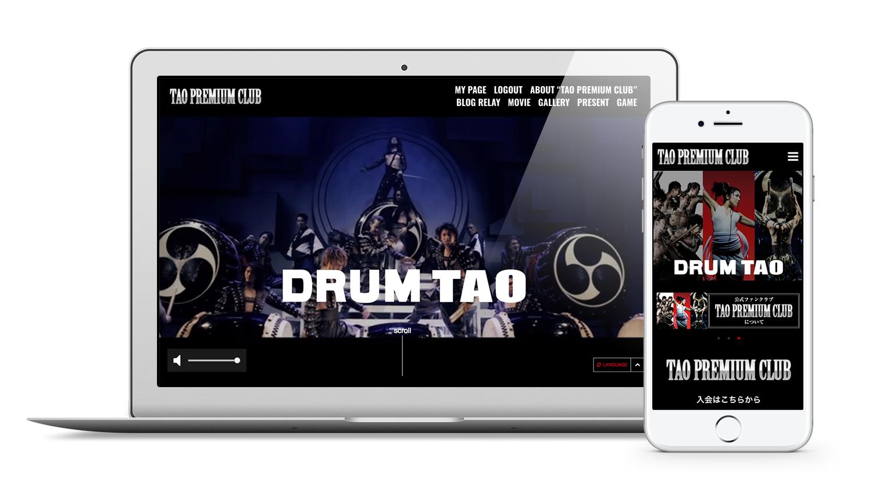 ブログ ドラム タオ