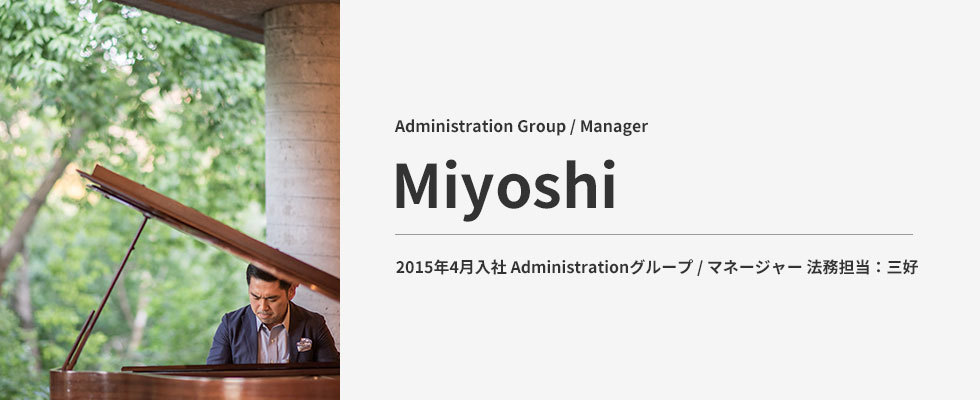 Content_miyoshi_prof-interview