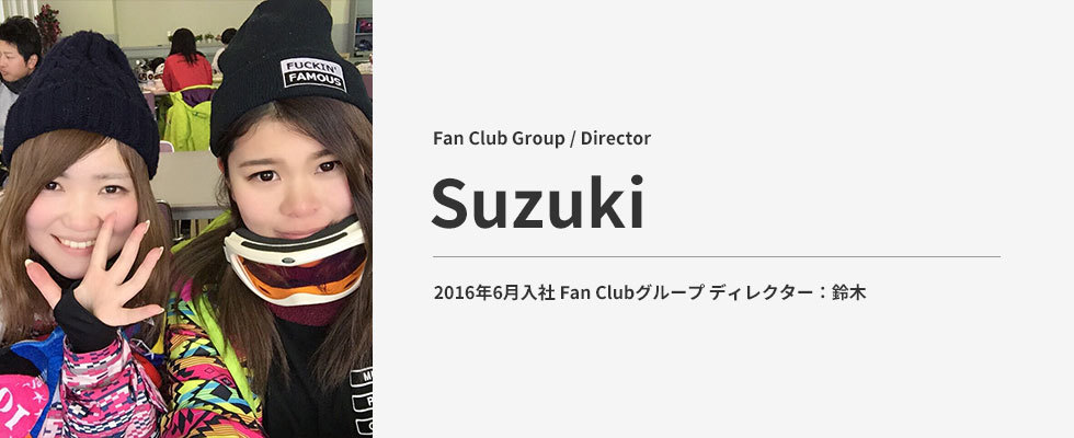 Content_suzuki_prof-interview