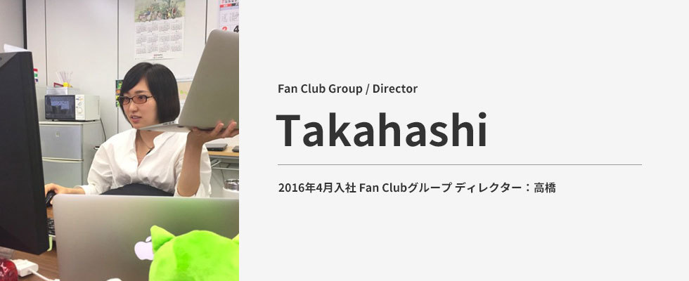 Content_takahashi_prof-interview