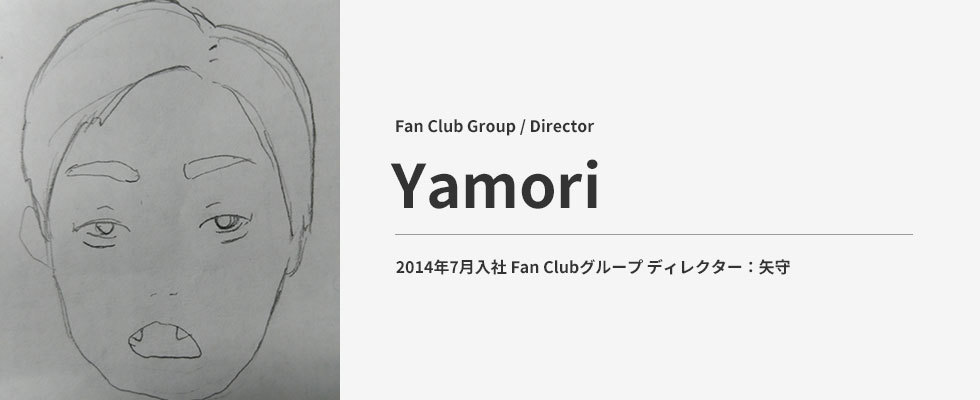 Content_yamori_prof-interview