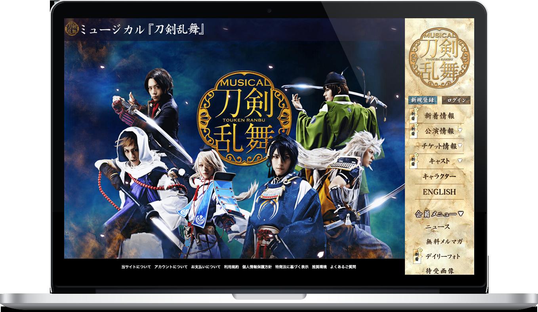 ミュージカル 刀剣乱舞 公式ファンサイト 有料コンテンツをスタート