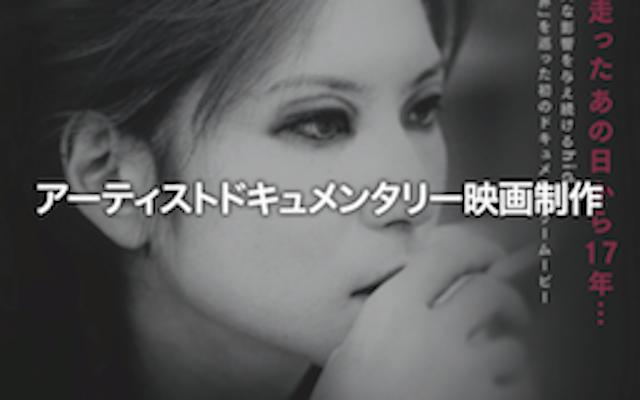 4b_movie_banner_box