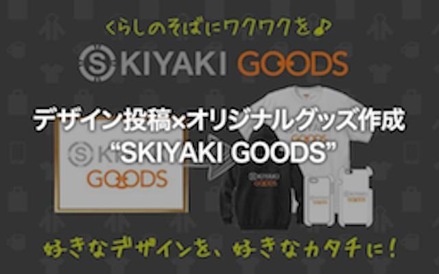 2b_jigyo_banner_box
