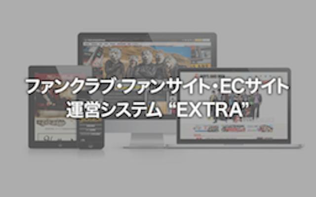 1b_fc_banner_box
